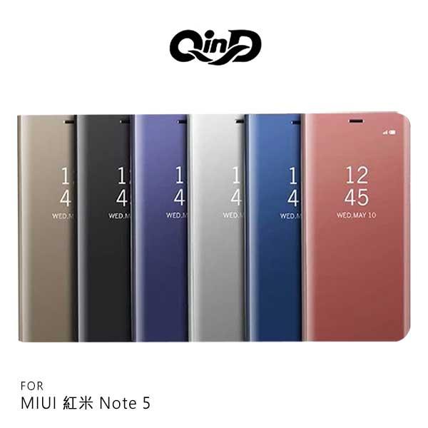 強尼拍賣~QinDMIUI紅米Note5透視皮套保護殼手機殼支架