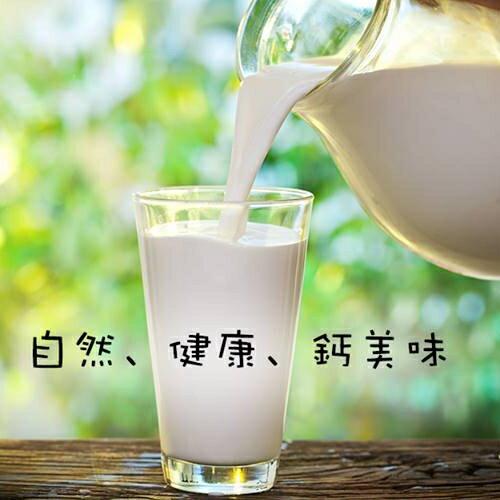 初鹿鮮乳6瓶組(946ml / 瓶)含運組★☆台東初鹿牧場產地直送,每日鮮產 3