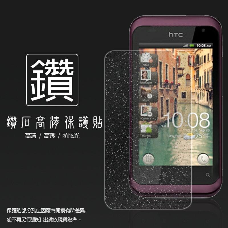 鑽石螢幕保護貼 HTC Rhyme S510b G20 時尚旋律智慧機 保護貼 軟性 鑽貼 鑽面貼 保護膜