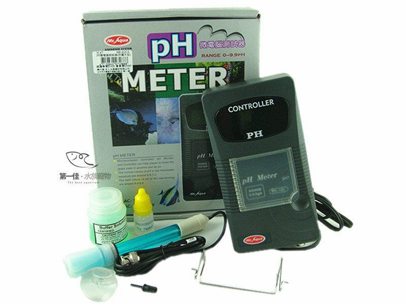 ^~第一佳水族寵物^~ 水族先生Mr.Aqua 酸鹼值PH 微電腦測試器 ^~防潑水型^~