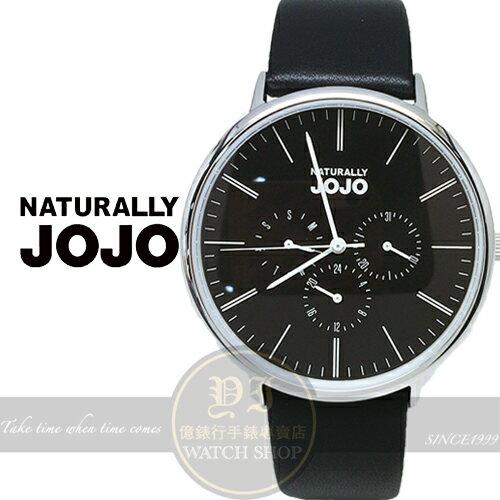NATURALLY JOJO薄型簡約三環日曆紳士腕錶/42mm/JO96905-88F原廠公司貨