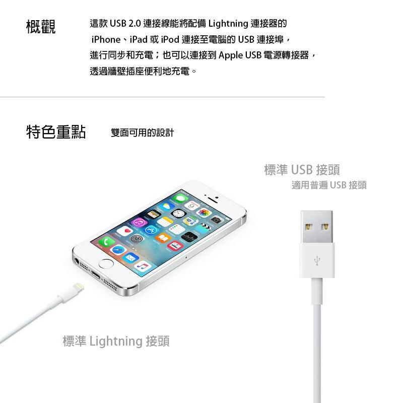 【神腦貨 盒裝】Apple 1M 原廠傳輸線 原廠充電線 iPhone 5 5c 5s SE 6 6 Plus 6s 6s Plus 7 7 Plus 8 8 Plus X XR Xs Max 11