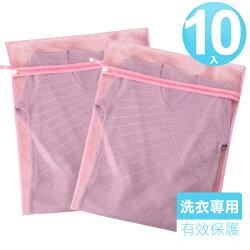 E&J【049114-01】好媽媽平板型洗衣袋 60*50cm *10入