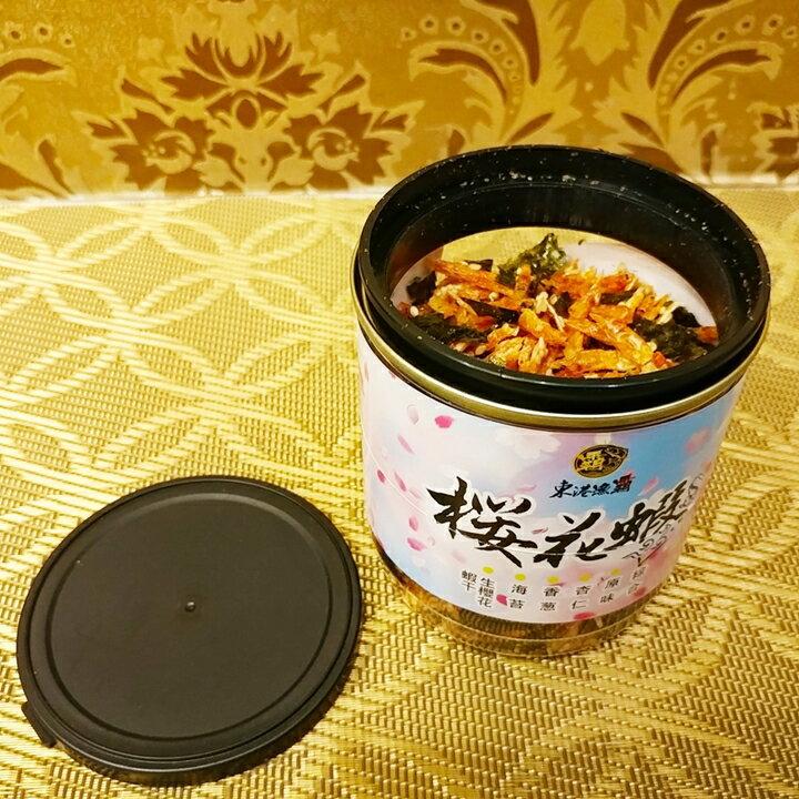 【東港漁霸】綜合中蝦 --- 150克(罐) 海鮮 / 蝦 / 中蝦