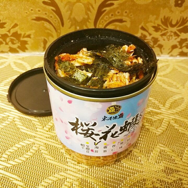 【東港漁霸】海苔中蝦 --- 150克(罐) 海鮮 / 蝦 / 中蝦