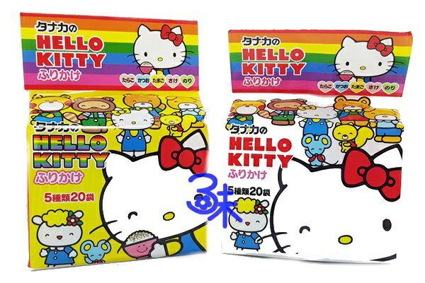 (日本) 田中20入飯友香鬆-凱蒂貓 1包48公克 特價 106 元 【4904561032806 】(Hello kitty 加飯料 飯司)