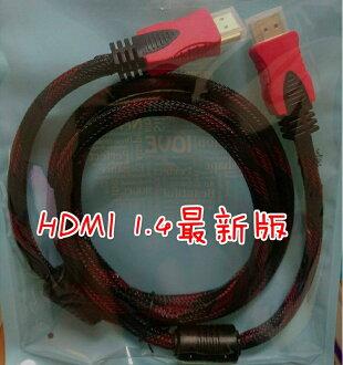 ❤含發票❤HDMI❤HDMI1.4新版HDMI-3m傳輸線高畫質電視DV筆記型電腦攝影機單眼相機電腦液晶電視LCD電視