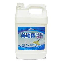 【白雪 snow white 地板清潔劑】美地寶 地板清潔劑 4000ml (4桶/箱)