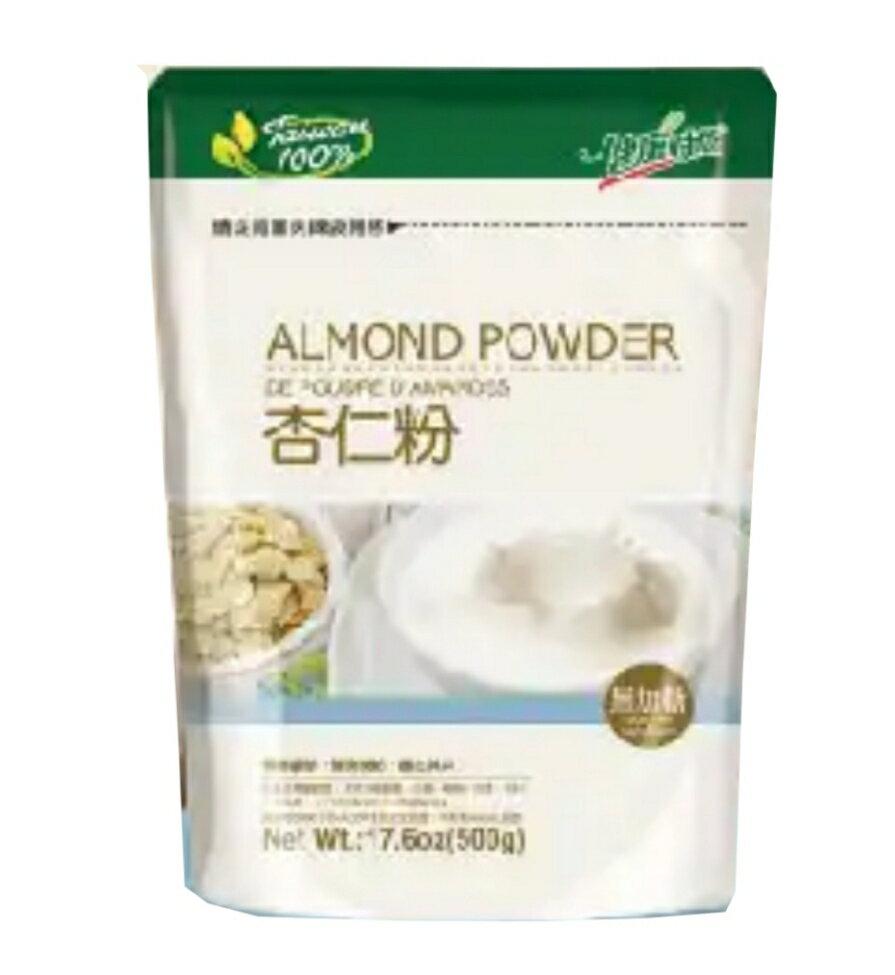【健康時代】100%天然無糖杏仁粉(500g/包)