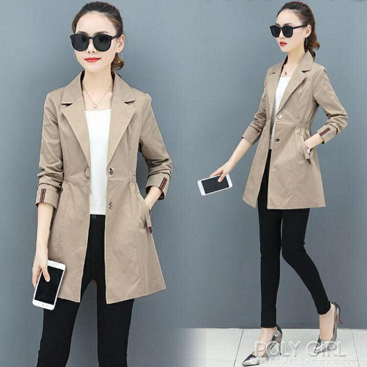 夏日新裝-風衣外套 風衣女洋氣小個子中長款2021年春秋季新款韓版寬鬆大衣英倫風外套