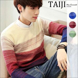 NTJM7750針織毛衣‧時尚漸變圓領針織毛衣‧三色【NTJM7750】-TAIJI