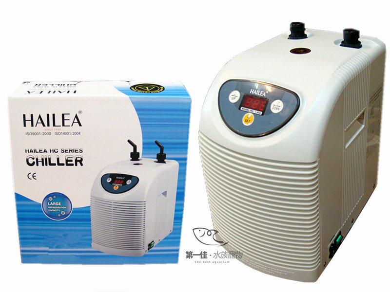 [第一佳水族寵物]海利HAILEA [HC-150A (1/10HP)] 冷卻機.冷水機現貨供應.免運特賣