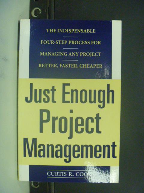 ~書寶 書T3/財經企管_NAJ~Just Enough Project Manageme