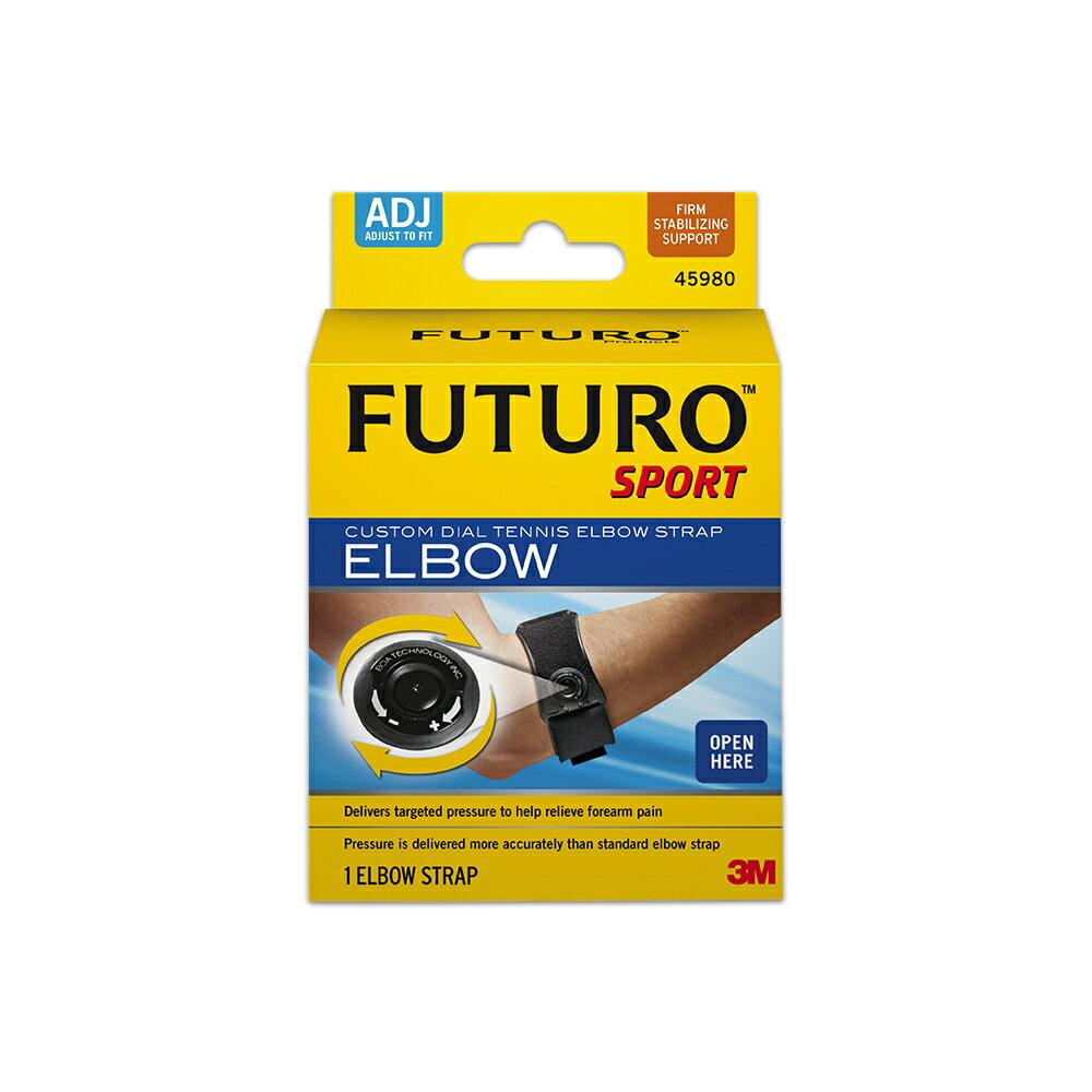 3M FUTURO護多樂 旋鈕式網球 / 高爾夫球護肘 1