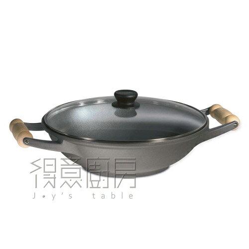 德國 寶迪中式木柄雙耳炒鍋36cm(含蓋) 保固三個月,零件一年內更換免費,買即贈鍋鏟/食譜各一
