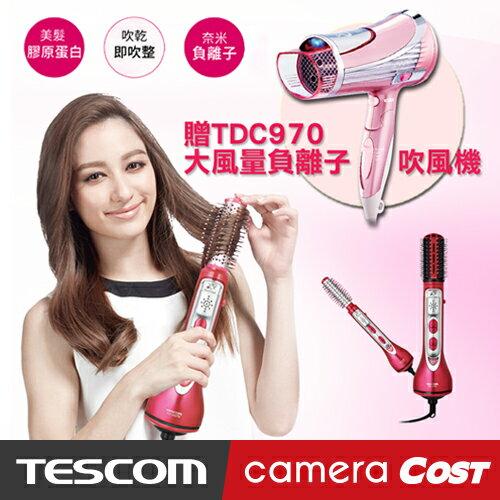 【買就送大風量吹風機】TESCOM TCC4000TW 美髮膠原蛋白整髮梳 膠原蛋白+吹風機+髮梳 TCC4000 - 限時優惠好康折扣