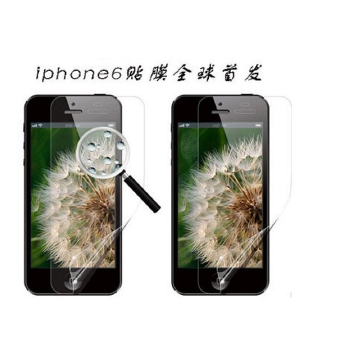 【當日出貨】iPhone6??/iPhone6 PLUS保護貼 亮面 霧面 防刮 防指紋 ROCK-MOOD
