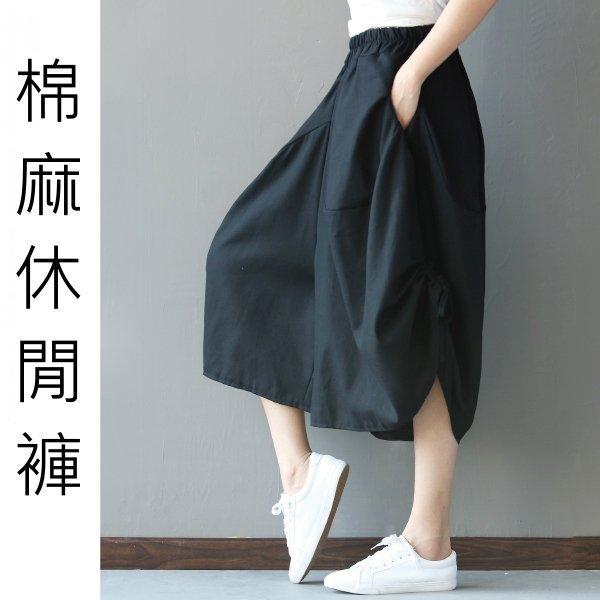 *漂亮小媽咪*文藝棉麻純色寬鬆褲裙鬆緊褲頭加大裙褲燈籠褲寬褲P3692
