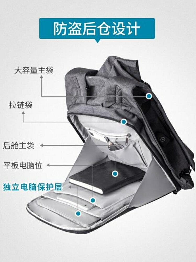 後背包 雙肩包男士背包大容量韓版電腦包 學生休閒書包時尚潮流旅行包 極客玩家