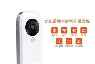 I2智慧型錄影機 監視器 wifi網路監視器 手機遠端連線 智慧監控 錄影機