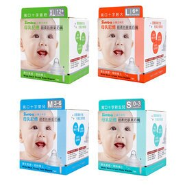 【Simba小獅王辛巴】母乳記憶超柔防脹氣奶嘴-寬口十字1入【飛炫寶寶】
