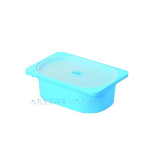 【九元生活百貨】聯府 AW51-2 小卡拉1號附蓋儲物盒(藍) 置物 收納 AW512