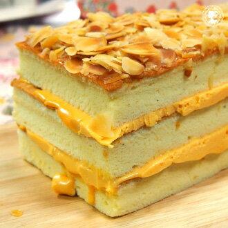 鹹起士蛋糕/團購人氣王/長20x寬10x高8公分