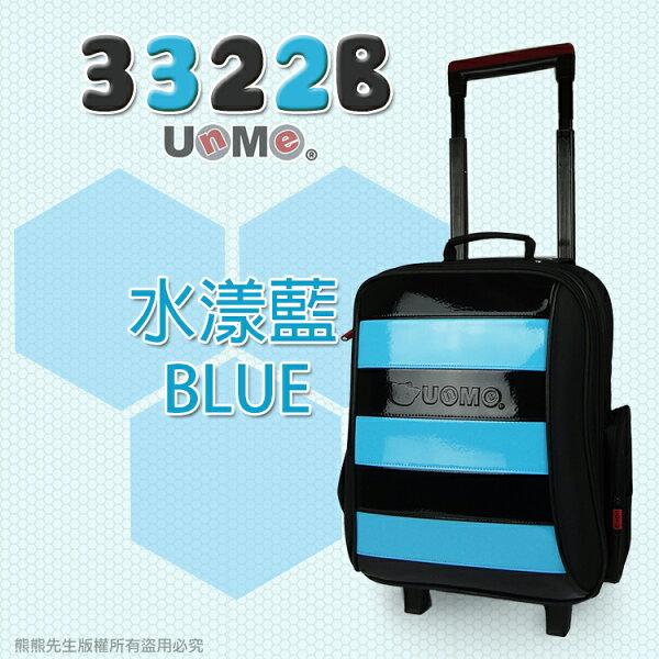 《熊熊先生》2018最新款UnMe兒童書包蜜蜂款可愛拉桿書包3322B兒童行李箱三色任選