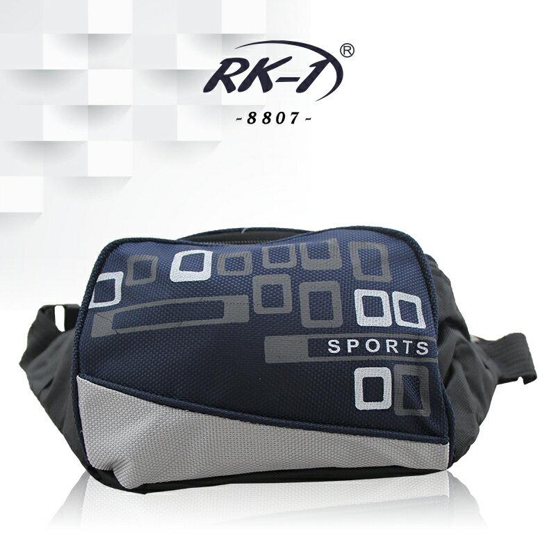 小玩子 RK-1 精品 側背包 斜背包 時尚 上班 出遊 好拉 復古 簡約 精緻 RK-8807