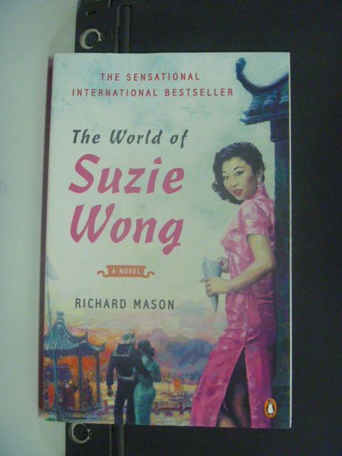 【書寶二手書T4/原文小說_OMA】The World of Suzie Wong_Richard Mason