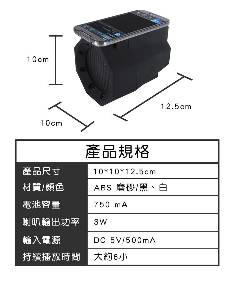 24H出貨【第八代共振喇叭感應音箱】充電喇叭 USB充電音箱 藍牙喇叭 藍芽音箱 音響 藍芽喇叭 重低音喇叭 無線喇叭【AB344】 9