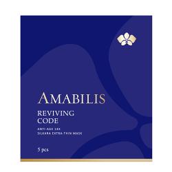 《艾瑪貝蘭AMABILIS》蘭胚抗皺瞬白面膜 盒/5片