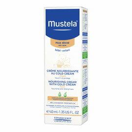 【淘氣寶寶】【Mustela系列滿399,即隨機加贈Mustela系列超值試用體驗】法國慕之恬廊Mustela慕之幼高效面霜【40ml】