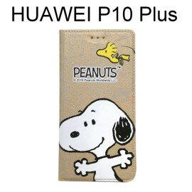 SNOOPY彩繪皮套[相逢]HUAWEIP10Plus(5.5吋)史努比【正版授權】