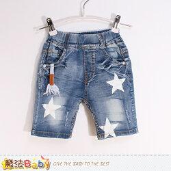 男童裝 兒童水洗潮爆款牛仔短褲 魔法Baby~k50351