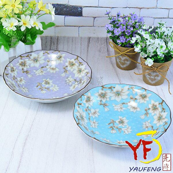★堯峰陶瓷★餐桌系列 日本美濃燒 木蓮花 5吋湯盤 盤子 圓盤 2色