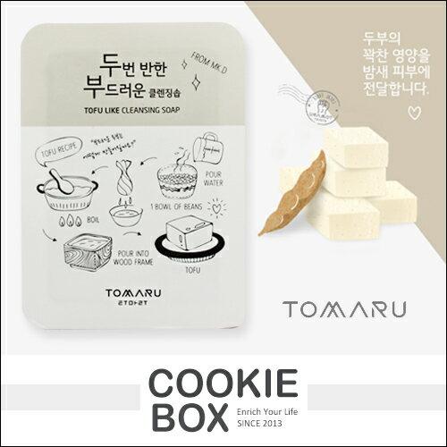 韓國 TOMARU X TWICE 豆腐皂 100g 潔面皂 洗臉皂 肥皂 香皂 子瑜 *餅乾盒子*