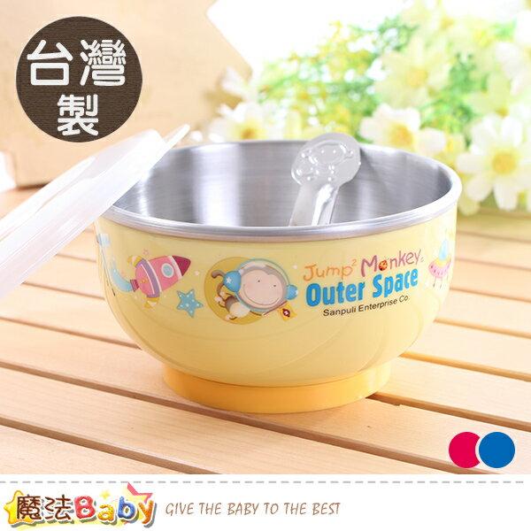 兒童餐碗 台灣製跳跳猴正版多功能304不鏽鋼止滑餐碗 魔法Baby~a70082