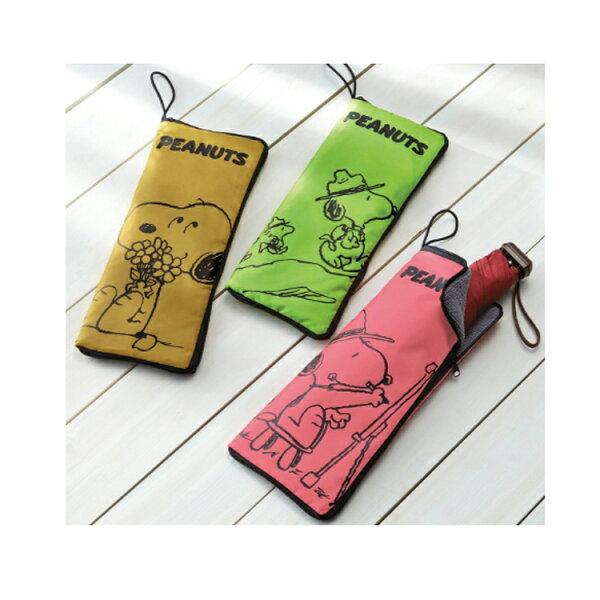 日本製史努比史奴比Snoopy雨傘套紅黃綠色卡通造型方便攜帶收納袋日本進口正版(三色隨機出貨)051923