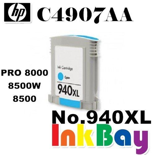HP NO.940XL C4907AA(藍色) 相容墨水匣【適用】PRO 8000/8500W/8500 /另有940XL黑/940XL藍/940XL紅/940XL黃