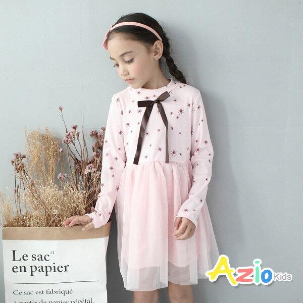 Azio Kids美國派:《美國派童裝》洋裝星芒立領網紗長袖洋裝(粉)