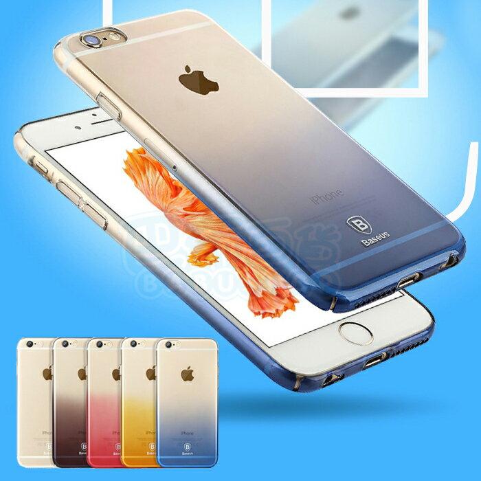 蘋果Iphone6系列 高質感超薄透明繽紛漸層防摔手機殼(4色可選) 【巴布百貨】