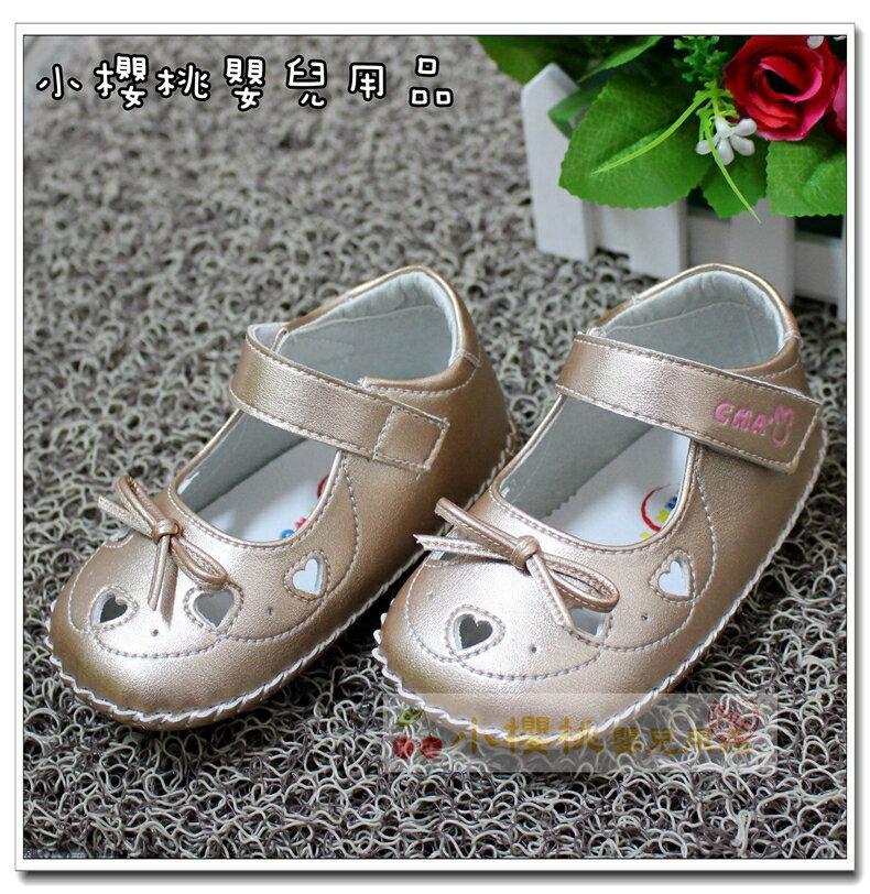 天鵝童鞋Cha Cha Two恰恰兔--金色 愛心摟空公主鞋 童鞋 學步鞋 【特價590元】台灣製造