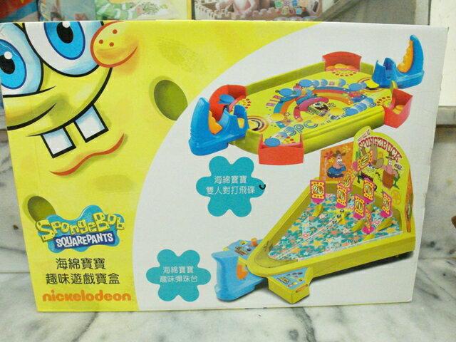 【兒童玩具】海綿寶寶趣味遊戲寶盒 雙人對打飛碟