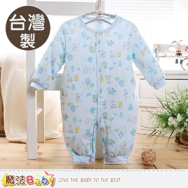 包屁衣 台灣製寶寶長袖連身衣 魔法Baby~k60342