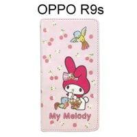 美樂蒂My Melody周邊商品推薦到美樂蒂彩繪皮套 [野莓] OPPO R9s (5.5吋)【三麗鷗正版授權】