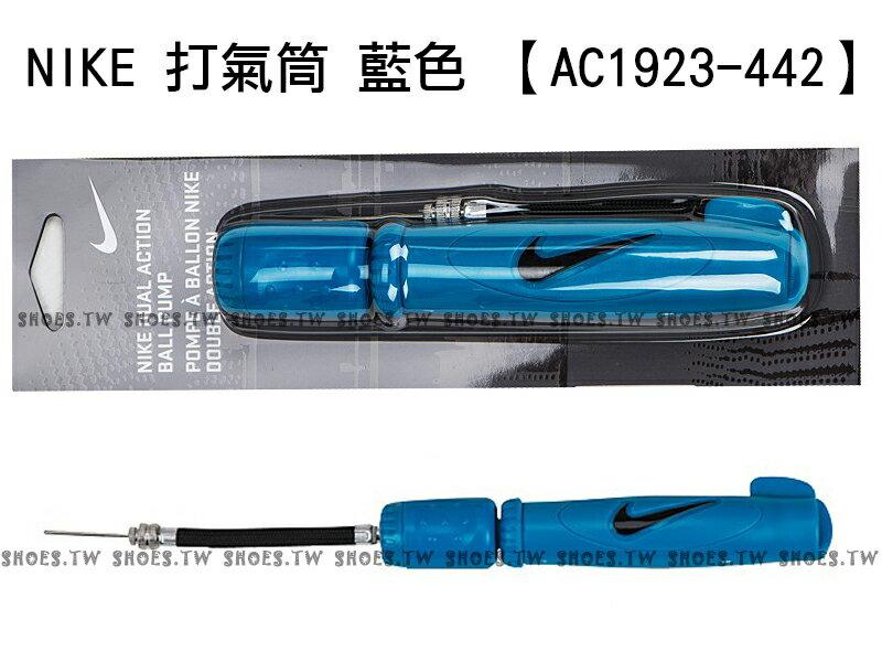 Shoestw【AC1923442】NIKE 打氣筒 籃球 隨身攜帶型 手動 水藍色 有球針