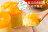 【芒果季】芒果奶酪小6杯裝240 3
