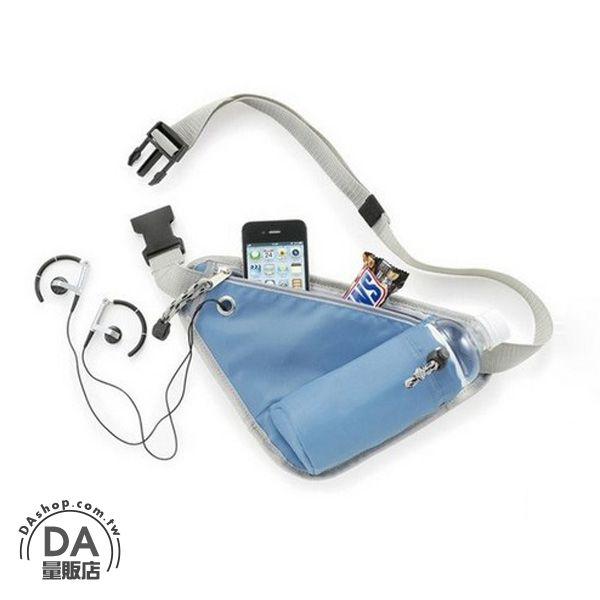 《DA量販店》多功能 運動 腰包 臀包 斜背包 單車包 貼身包 收納包 藍色(79-1681)