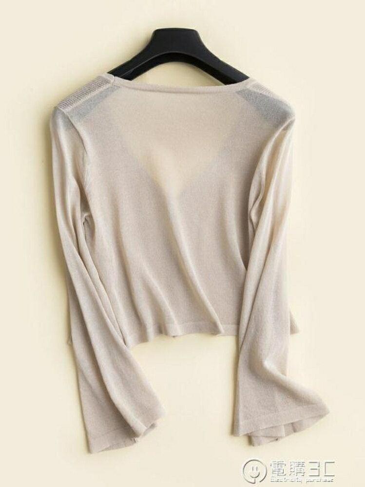 小披肩早春時尚針織開衫女短款外搭小披肩冰絲防曬開衫女夏薄款空調衫  夏洛特居家名品